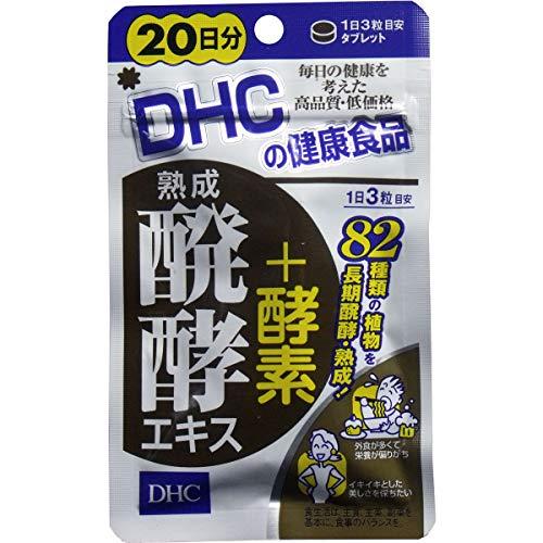 DHC 熟成醗酵エキス+酵素 20日 60粒
