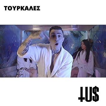 Toyrkales