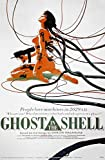 Ghost in The Shell (1995) | US Import Filmplakat, Poster