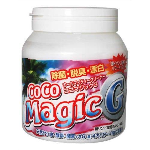 ココマジックG単品(1000g)今ならもれなく専用スプレーボトルプレゼント♪