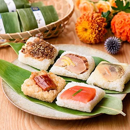 笹の葉に包んだ5種類のネタを楽しめる金沢プレミアム笹寿司 15入り 敬老の日 プレゼント 敬老ギフト 贈答品