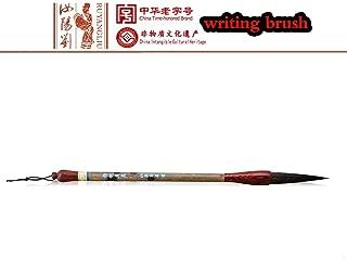 洗練された筆MasterChinese中国の書道/漢字/スミドローイング/水彩ブラシ(ミディアムサイズ)ウサギの毛とリスの毛ブラシグレー