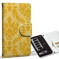 スマコレ ploom TECH プルームテック 専用 レザーケース 手帳型 タバコ ケース カバー 合皮 ケース カバー 収納 プルームケース デザイン 革 チェック・ボーダー 模様 エレガント 黄色 004017