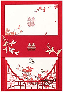 Wedding Invitations Red Chinese Traditional Laser Cutting Wedding Cards Invitation with envelopes Wedding Favors (red, 50)