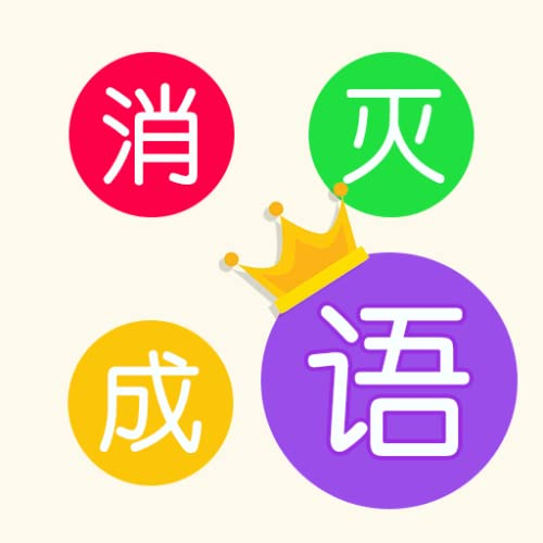 Word Connect  Chinese mandarin puzzle Line game