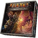 アークライト クランク! 完全日本語版 (2-4人用 30-60分 13才以上向け) ボードゲーム
