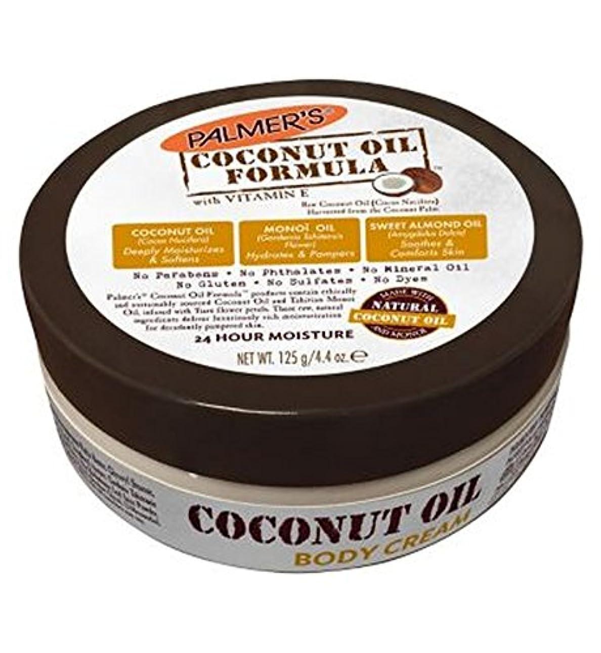 取る逮捕ファイアルPalmer's Coconut Oil Formula Body Cream 125g - パーマーのヤシ油式ボディクリーム125グラム (Palmer's) [並行輸入品]