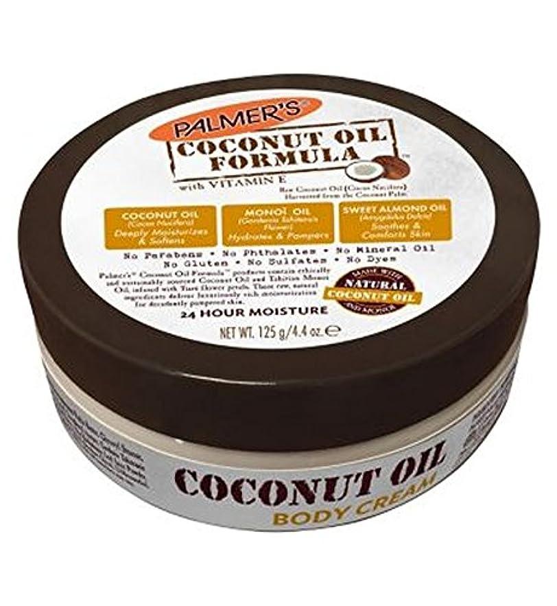 求める引き潮二層Palmer's Coconut Oil Formula Body Cream 125g - パーマーのヤシ油式ボディクリーム125グラム (Palmer's) [並行輸入品]