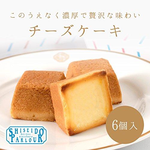 資生堂パーラー『チーズケーキ』