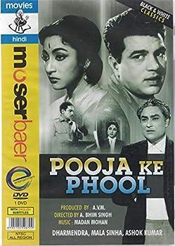 Pooja Ke Phool  Brand New Single Disc Dvd Hindi Language With English Subtitles Released By Moserbaer