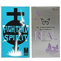 グラマラスバタフライ リアル 8個入 + FIGHTING SPIRIT (ファイティングスピリット) コンドーム Mサイズ 12個入