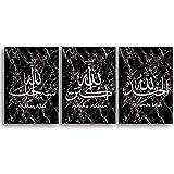 Odtis Cuadro moderno islámico para pared con caligrafía árabe y citas de carteles e impresiones para sala de estar, decoración de Ramadán, 40 x 60 cm sin marco