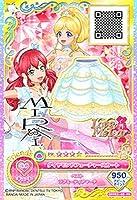 アイカツオンパレード! 第3弾 PR ダイヤモンドフューチャースカート OPPR03-46