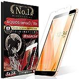 【ガラスザムライ】(日本品質) AQUOS sense3 ガラスフィルム AQUOS sense3 lite (SH-02M SHV45) Android One S7 強化ガラス 保護フィルム [ 最新技術Oシェイプ ] [ 最強硬度10H ] (らくらくクリップ付き) OVER's 241-k