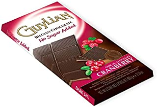 Guylian Dark Chocolate Cranberry No-Sugar Added Bar, 3.5-Ounce Boxes (Pack of 6)