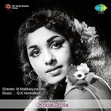 """Nannu Thaakirevvaro (From """"Kodalu Pilla"""") - Single"""