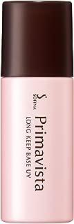 Sofina Primavista Makeup Base, 0.84 Fluid Ounce