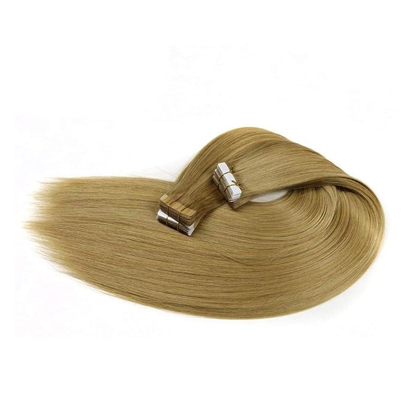 バックグラウンド引退する収入WASAIO ヘアエクステンションクリップUnseamed髪型ブリーチブロンド、ブラジルの100%人間レミーナノ (色 : Blonde, サイズ : 12 inch)