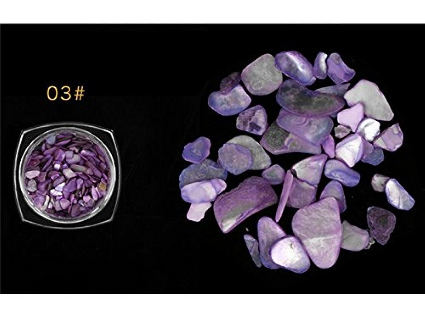 枯れる運命実施するOsize クリアアクリル宝石馬アイ形状チェッカーカットアクリルフラットバックラインストーンスクラップブックネイルアート工芸ネイルアート装飾(紫)