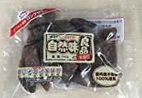 NS 自然味良品 黒棒 150g×12袋