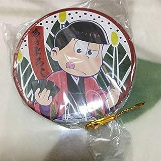 花札松 おそ松さん ビッグ缶バッジ おそ松 プライズ景品 シルクハット