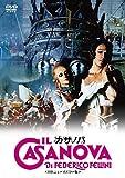 カサノバ <HDニューマスター版> [DVD]