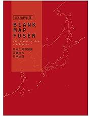 学研ステイフル STUDY STATIONERY 付箋 白地図 日本 M06823