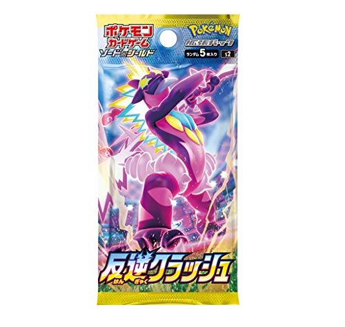 Pokèmon (1pack) Card Game Sword & Shield Treason Crash Japanese.Ver (5 Cards Included)