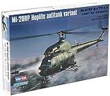 Hobby Boss 87244. Maqueta Helicoptero MI-2URP Hoplite Antitank Variant. Escala 1/72