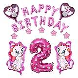 Globo de Papel de Aluminio 23 unids Marie Cat Theme Globo Set Pink Heart Letras Air Cumpleaños Feliz Cumpleaños Foil Balloons Niños Juguete Partido Helio Globo (Color : 23Pcs Style 1, Shape : 4)