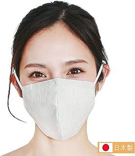 H12-0012_NTL-ML ファブリックケアマスク(オーガニックコットンタイプ/M-Lサイズ/ナチュラル)肌側シルク100% 洗える 耳が痛くならない 花粉除去率96%