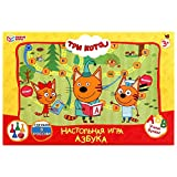 Educational Games Russian Alphabet Board Game 1.1x12.9x8.6-inch Learning Board Game