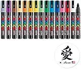 Uni Posca Paint Marker Mitsubishi Poster Color 15 Marking Pen Medium Point PC-5M Standard Color Set With Kanji LOVE Sticker
