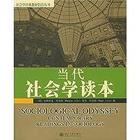 当代社会学读本——社会学经典教材影印丛书