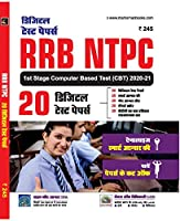 RRB NTPC CBT-1 20 TEST PAPERS DIGITAL PERFORMANCE ANNALYSIS AND TIME FRAME WITH COMPLETE SOLUTIONS 2020-21