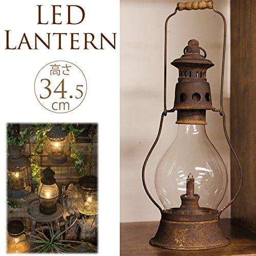 LEDカンテラ 高さ34.5cm ランタン LED アンティーク ランプ オーナメント インテリア ガーデン ガーデニン...