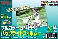 folex カラーレーザー・カラーコピー機用 バックライトフィルム A3(50枚) FPBL-50A3