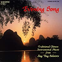 Evening Song-Traditional C