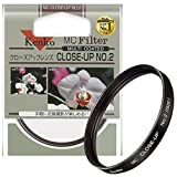 Kenko レンズフィルター MC クローズアップレンズ No.2 62mm 近接撮影用 362723