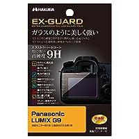 HAKUBA デジタルカメラ液晶保護フィルム EX-GUARD 高硬度9H Panasonic LUMIX G9専用 EXGF-PAG9