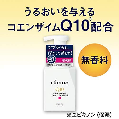 LUCIDO(ルシード)トータルケア泡洗顔Q10150mL