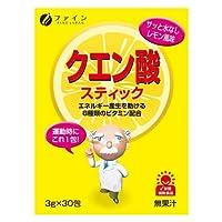 ファイン クエン酸スティック 30包【30箱組】