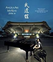 アンジェラ・アキ MY KEYS 2006 in 武道館 [Blu-ray]