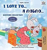I Love to... Bedtime Collection: 3 books inside (English Russian Bilingual Collection)