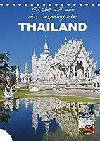Erlebe mit mir das urspruengliche Thailand (Tischkalender 2022 DIN A5 hoch): Geniessen Sie die urspruengliche Schoenheit von Thailands Norden (Monatskalender, 14 Seiten )
