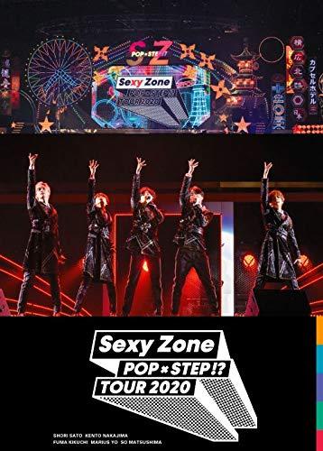 Sexy Zone POP×STEP!? TOUR 2020 (通常盤)(2枚組)(特典:なし)[Blu-Ray]