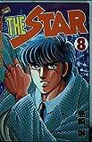THE STAR 8 (少年マガジンコミックス)