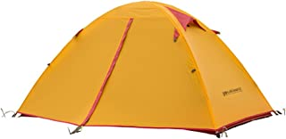 Weanas テント 2-3人用 シリコン 超軽量 2.1KG 登山用 2重層式 防水 UV カット 耐水圧4000mm ダブルウォールテント