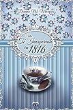 Un te inesperado en 1816