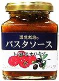 信州自然王国 環境栽培 パスタソース トマト&オリーブ 160g